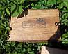 Декоративная коробка из дерева состаренная с гравировкой