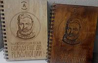Деревянный блокнот А5 под заказ