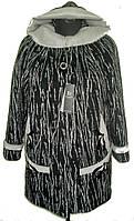 Женское пальто зимнее, фото 1