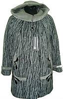 Зимнее пальто с нерпой., фото 1