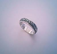 Кольцо Соломона из серебра 925 пробы, фото 1