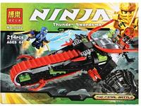 Конструктор Ninja 9792 Воин на мотоцикле, 214дет.
