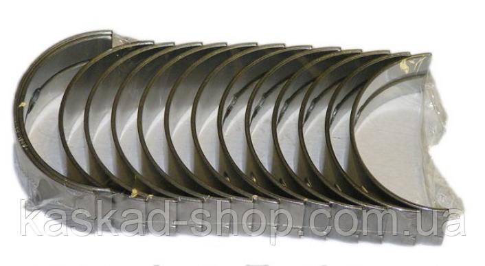 Вкладыши коренные 0,50 моторокомплект LIAZ