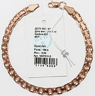 Серебряный браслет с позолотой 1037811-З