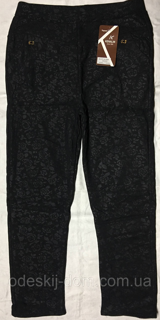 Женские брюки на меху с карманом тм Кеналин