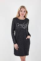 Платье женское MissFashion 7045 с карманами по бокам (Черный 44)