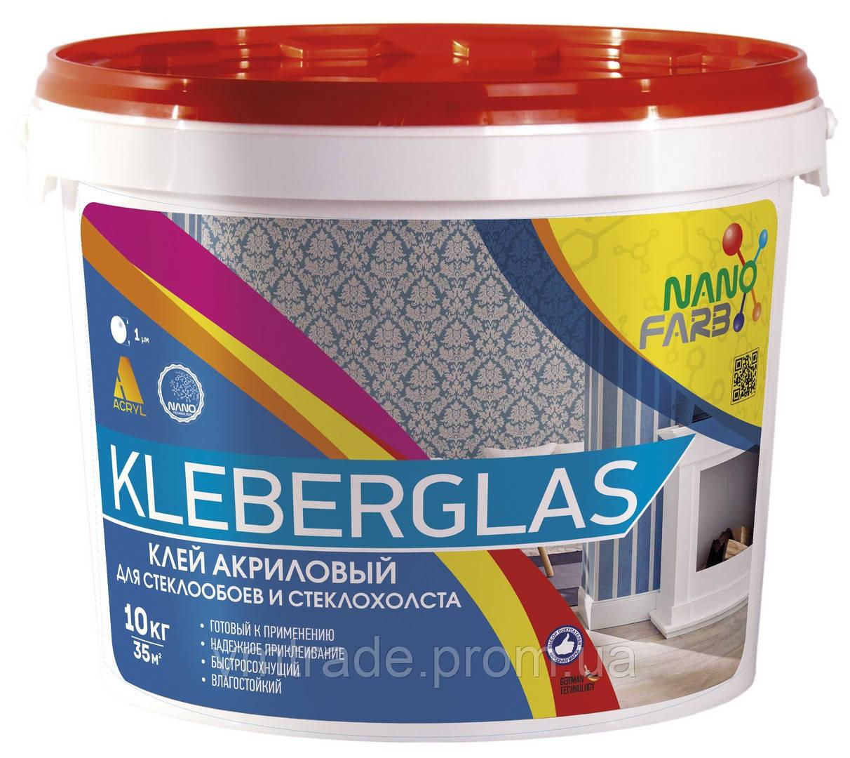 Клей акриловый Kleberglas для стеклообоев и стеклохолста НаноФарб (NanoFarb) 10 кг