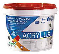 Краска интерьерная Acrylux латексная, шелковисто-матовая НаноФарб (NanoFarb) 10 л