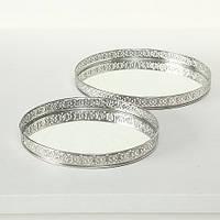 Набор 2-х подносов серебристый металл d26-30см Гранд Презент 4218400