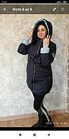 Куртка зимняя слинго для беременных и для мам, фото 1