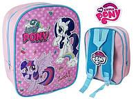 Маленький рюкзачок Мой маленький  Пони My Little Pony для девочек до 3-х лет