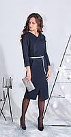 Платье ElPaiz-471 белорусский трикотаж, синий, 46