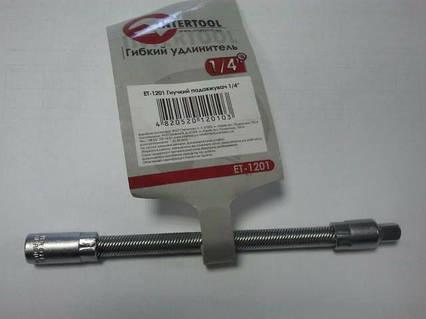 Удлинитель ключа гибкий 1/4 Inter Tool (ET-1201)