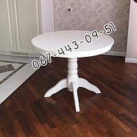 Стол кухонный круглый раскладной белый