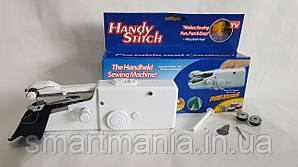 Швейна машинка міні ручна Handy Stitch - T009