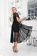 """Нарядное платье-двойка """"Janet"""" с коротким рукавом и расклешенной юбкой, фото 2"""