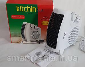 Обогреватель (тепловентилятор) Kitchin Plus KP-511  Дуйка 2000Вт