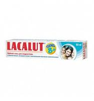 Лакалут Зубная паста для детей 8лет 50мл
