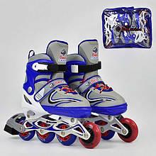 24746 Ролики Best Roller /размер 34-37/ цвет - синий, колёса PU, в сумке