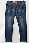 Новые поступления - мужские зимние джинсы оптом