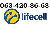 Красивый номер Lifecell 063-420-86-68