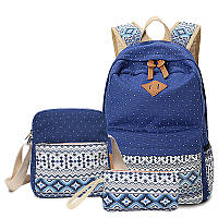 Школьный рюкзак 3 в 1 с сумкой и пеналом в комплекте, с орнаментом и в горошек