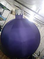 Надувной новогодний лиловый шар 2м/Inflatable Christmas Shapes