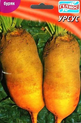 Семена свеклы кормовой Урсус 30 г, фото 2