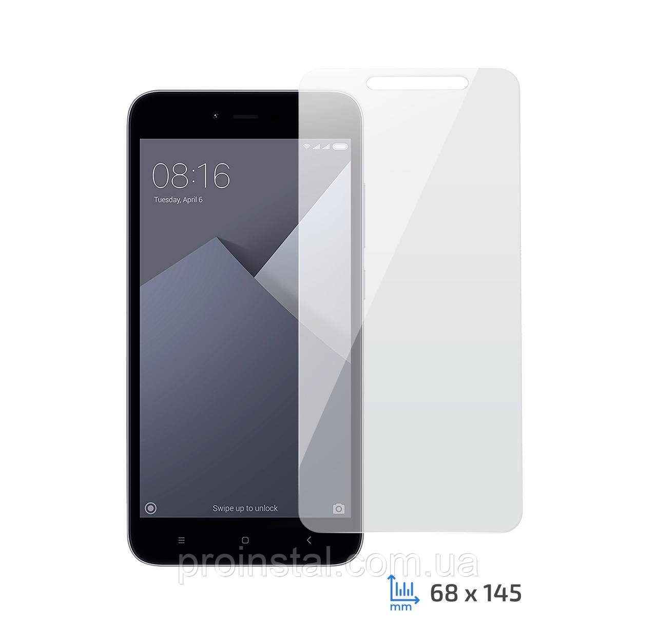 Захисне скло 2E Xiaomi Redmi Note 5A 2.5 D Clear