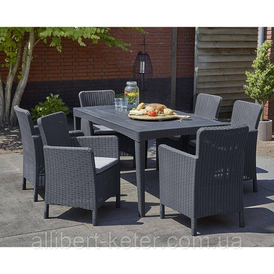Набор садовой мебели Girona Trenton Dining Set из искусственного ротанга