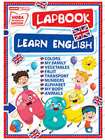 Ранок НП 1015-8 Лепбук Вивчаємо англійську мову