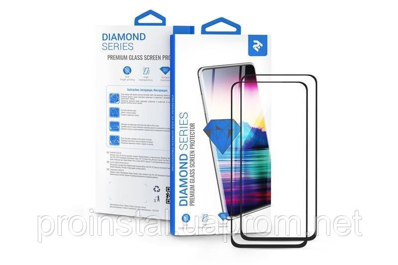 Комплект 2 в 1 захисні скла 2E для Huawei P Smart Z/Honor 9X, 2.5 D FCFG, black border