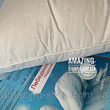 Подушка 70*70 см. Подушка ARDA company. Искусственный лебединый пух