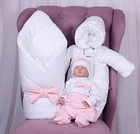 Зимний набор для выписки новорожденных Classic Girl, 6 предметов