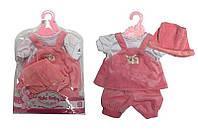Одежда для кукол BLC 55 (48) в кульке