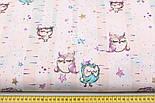 """Лоскут ткани """"Спящие совушки и золотистые звёздочки"""" на кремовых полосках, №1873а, размер 44*80 см, фото 2"""
