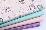 """Лоскут ткани """"Спящие совушки и золотистые звёздочки"""" на кремовых полосках, №1873а, размер 44*80 см, фото 3"""