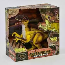 Игрушечный динозавр на батарейках WS 5353