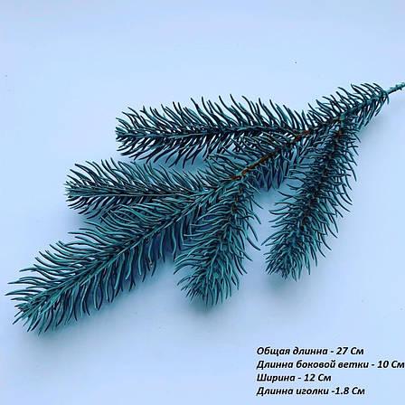 Искусственная хвоя.Ветка ели пятёрка.Веточка искусственной хвои голубая ( 30 см), фото 2