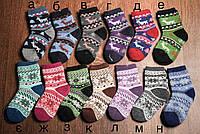 Детские носки из ангорки, зимние детские носки, розмер 21-26
