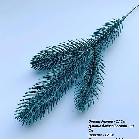 Веточка голубой ели . Еловая ветка для декора . Литая еловая веточка (27 см) ., фото 2