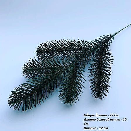 Искусственная хвоя.Веточка искусственной ,зелёной ели пятерка (30 см), фото 2