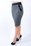 Женская теплая юбка Сара черно-белая