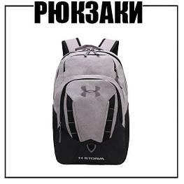 Cпортивные и городские рюкзаки