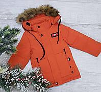 Зимняя куртка 6823 на 100% холлофайбере размеры от 98 см до 122 см рост