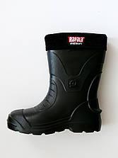 Сапоги рыбацкие RAPALA Sportsman`s Winter Boots Short короткие