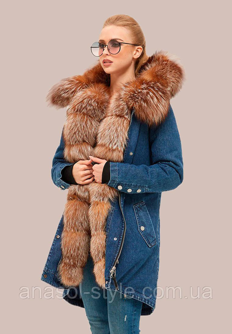 Куртка зимняя парка джинсовая с мехом чернобурки синяя