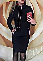 "Теплое платье в спортивном стиле ""Respect""| Трехнитка| Норма, фото 3"