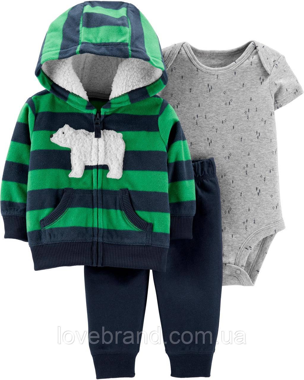 Флисовый костюм carter's для мальчика , Флисовая кофта с капюшоном + штанишки + боди картерс для новорожденных