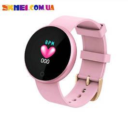 Розумні годинник Smart Watch Skmei B36 (Pink)